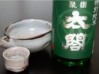 【限定♪特典付プラン】透明なイカ活造りにサザエや一口鮑の海鮮!地酒「太閤 特別純米酒」をプレゼント☆