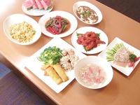【大好評プラン】 シェフ自慢の特選中華コース料理 2食付きプラン!