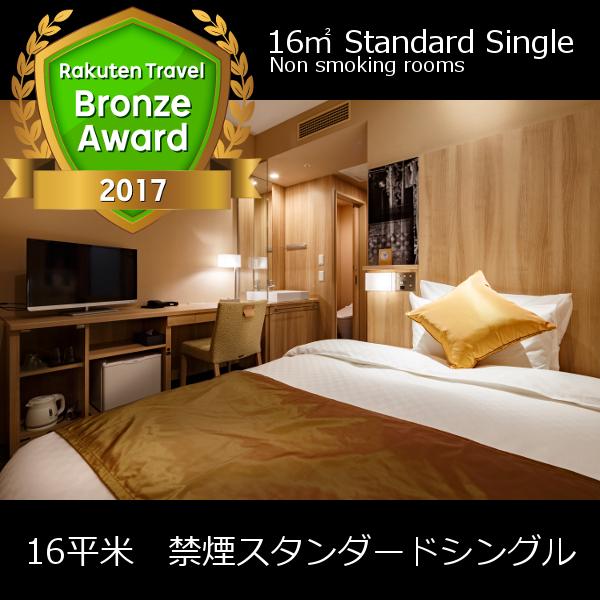 ホテルビスタ仙台 image