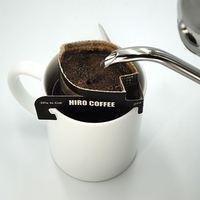【朝食付き】大阪の名店HIROコーヒーの地球環境に配慮したサスティナブルなコーヒーセットプラン♪