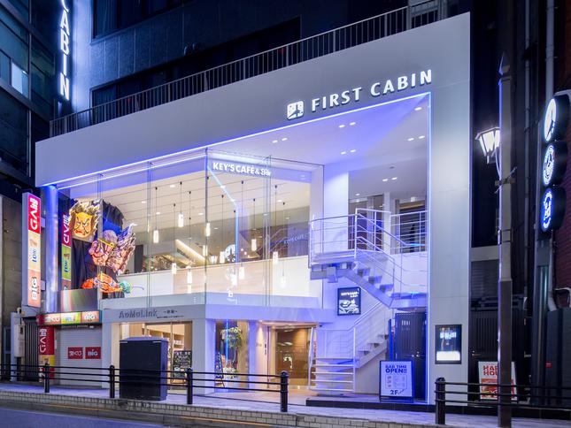 【女性専用】 シンプルステイ(素泊り) スタイリッシュなコンパクトホテルでリーズナブルな東京ステイ