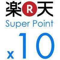 【楽天限定 ポイントアッププラン】楽天ユーザー様必見!楽天スーパーポイント大量獲得!