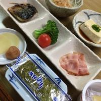 ☆湯之河朝食付プラン〜(*'▽')b