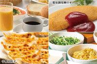 栃木県民限定プラン 【とちぎの朝ごはん満喫! 朝食付】