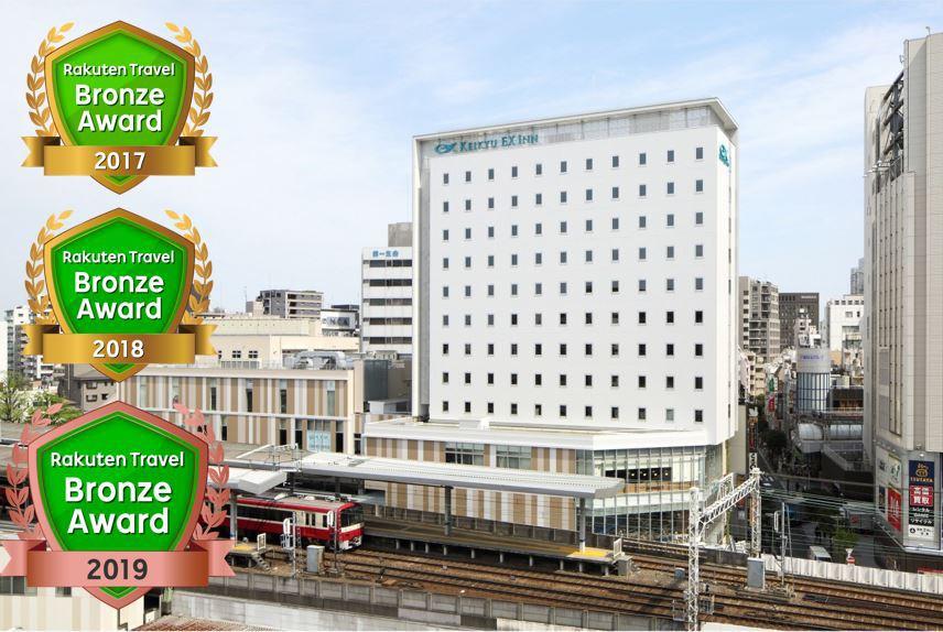 スタンダード 朝食付 ◆2016年4月開業◆ 京急川崎駅直結!羽田空港最速15分