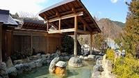【1棟貸切】湯の平温泉入浴券の特典付き!安くお得に泊まっちゃおう♪ ※現金特価