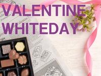 【バレンタイン&ホワイトデー】ロマンチックな夜に!夜景を眺めながら本格フレンチディナー(2食付)