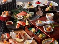 【冬季限定】紅ズワイ蟹やタラバガニを贅沢に食べ尽くしプラン(2食付)