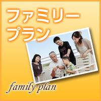 【家族旅行におすすめ】 素泊まりプラン!東京駅より徒歩5分