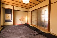 【さき楽】30日前までの予約で★ポイント8倍★京町家でゆったり素泊まりプラン