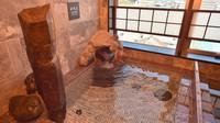 【早割14】天然温泉大浴場完備〜素泊りプラン〜