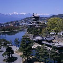 【期間限定】新緑の美しい信州を旅する早期予約プラン!松本城と花月自慢の朝食を愉しむ【1泊朝食付】
