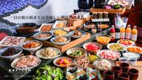 【桜から新緑へ】信州再発見の旅!国宝松本城とながのテロワールを堪能する1泊2食付きプラン
