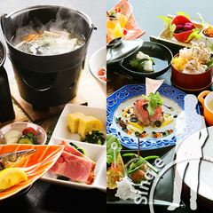 【◆*ちょっと贅沢なひとり旅『特典付』*◆】旬の食材を使った、料理長渾身の選べる夕食を堪能<個室食>