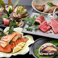 【◆*料理長渾身の選べる夕食*◆】旬の食材をたっぷり使った、料理人のこだわり溢れる5つの和創作料理