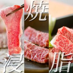 【春夏旅セール】活鮑・見蘭牛・団扇海老・のどぐろ・A5長萩和牛など選べる会席