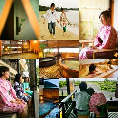 【◆*楽天アワード受賞*◆】<第1弾>最大7000円OFF!料理人の拘り溢れる5つの和創作会席を堪能