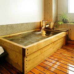●カップルプラン<選べる会席>●個室夕食、貸切風呂、貸切岩盤浴、色浴衣など【8大特典】で特別なひと時