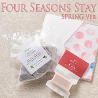 FOUR SEASONS STAY 〜SPRING Ver.〜(バスハーブ&ソープ&ハンカチ付き)