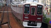 【トレインビュールーム確約】阪急電車といっしょ(お食事なし)