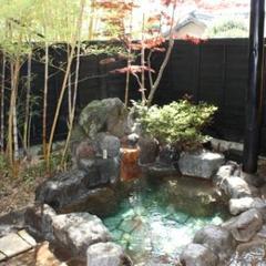 みかさや和食膳プラン(貸切り露天風呂有り/現金特価)