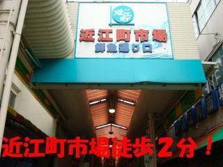 [中安旅館創業90周年記念]近江町市場直送「海鮮丼」プラン 1日限定10名様!