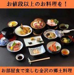 [2食付]準会席料理プラン