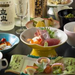 【2食付き】日本料理かづみ野「厳選!板長おまかせ会席」