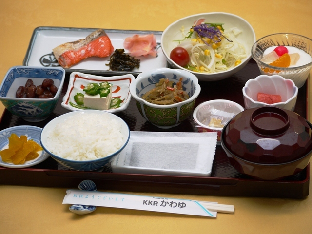 川湯温泉 KKRかわゆ(国家公務員共済組合連合会川湯保養所) image