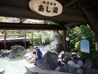 温泉を愉しむお気軽素泊まりプラン
