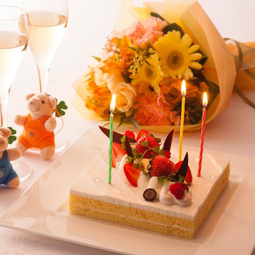 Sheraton Anniversary Package(2食付記念日プラン)