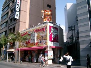 うれしい大浴場☆\国際通り2分♪/県庁前駅5分