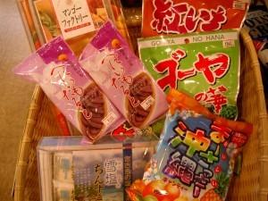 お得☆お土産1000円券付宿泊プラン☆朝食付☆