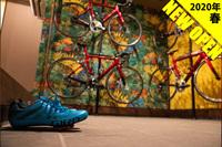 自転車と一緒に旅をしよう! サイクリスト*フレンドリー*ヴィラ.1【築浅】【暖炉付】【素泊まり】