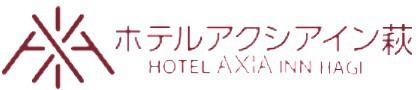 ホテルアクシアイン萩