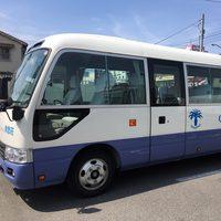 【密回避★送迎付き】人混みを避けて移動しよう!大阪府内の目的地まで車でGO♪
