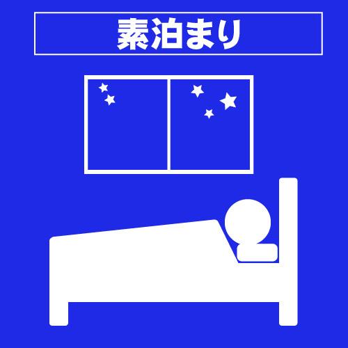 ビジネスホテル 伊勢崎 平成インあかぎ