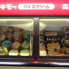 【月初7日間平日限定】今がチャンス!!通常料金でアイス付き♪
