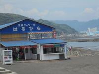 【夏限定】夏休みは海&温泉を満喫プラン♪小学生は大人の半額!幼児は無料☆