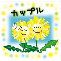 【春夏旅セール】【24時間STAYプラン】 IN12時〜OUT12時