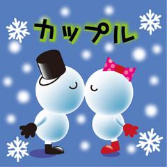 【リーズナブルプラン♪】〜【添寝歓迎】〜