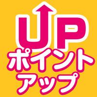 【楽天限定】 ◆楽天スーパーポイント10倍◆ 素泊まりプラン