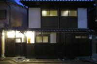 レビュー特典プラン【Another Kyoto Travel  京町家一棟貸しプラン】