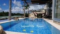 伊良部島マングローブ水際のプライベート一軒家貸切り別荘