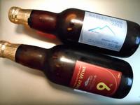 大山鶏と地ビール、バーベキューで満腹宿泊プラン(期間限定)