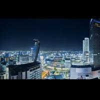 45.【上層階&ステーションサイド確約】 記憶に残るひとときを、極上の夜景とともに・・・ 〜素泊り〜