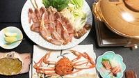 ≪冬の味覚◆松葉ガニ≫絶品!冬の味覚を気軽に楽しむカニすき鍋プラン