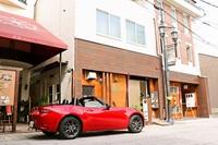 【1組限定】【A5ランク広島和牛】【オープンCAR 無料】 極上のロードスターしまなみドライブプラン