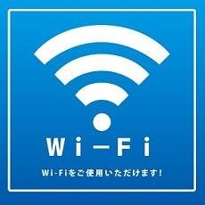 Wi-Fi/有線LAN