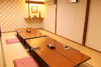 【直前割】朝夕2食付き特別価格サービスプラン★ビジネスのお客様も大歓迎!